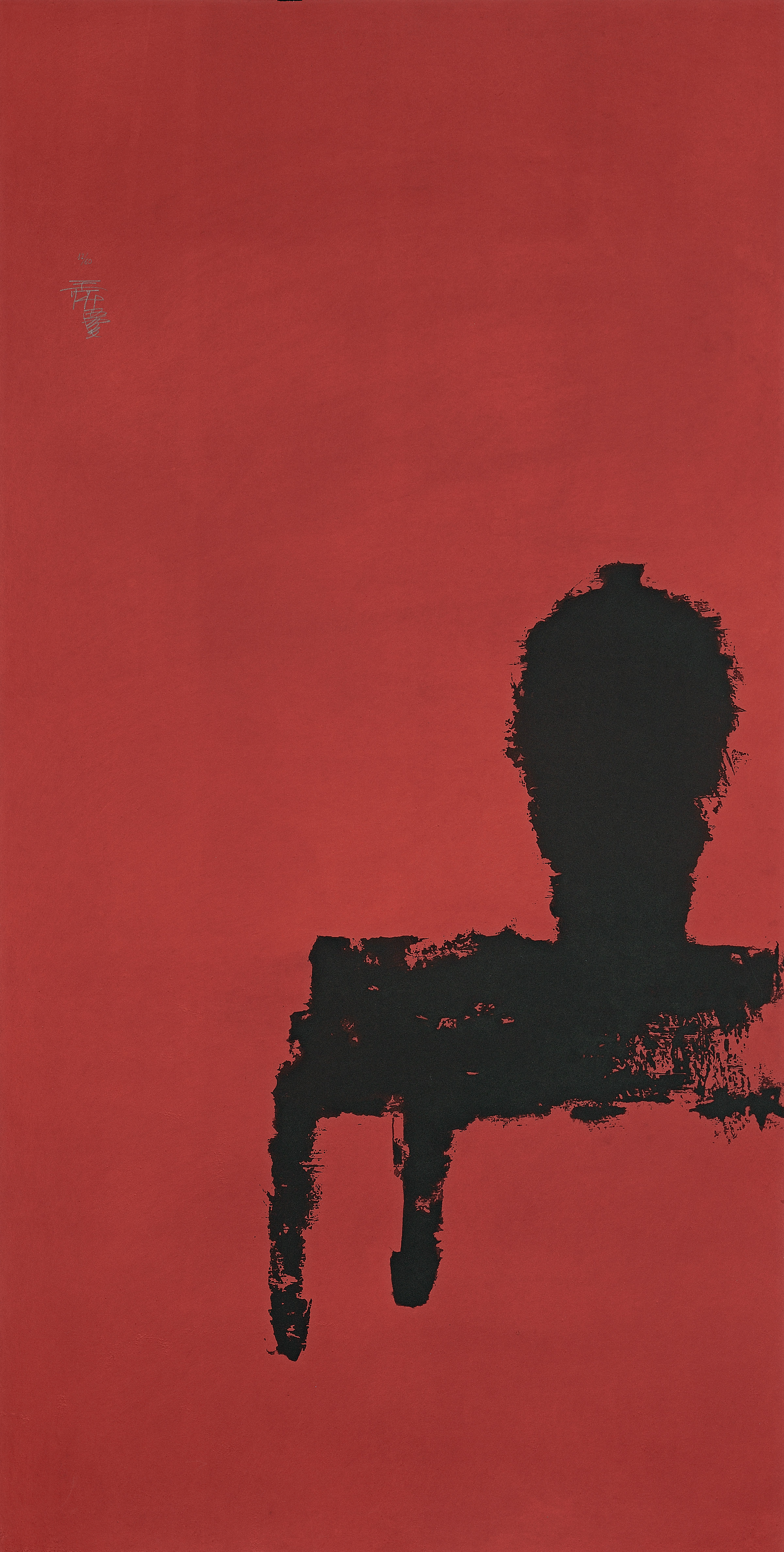 Chinese Contemporary Art, featuring etchings by Wang Huaiqing   March 13 – April 26th